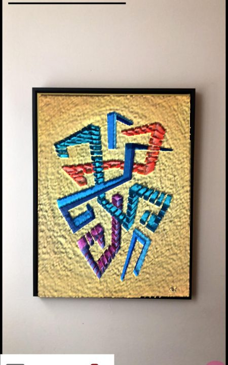 Augmented Reality Sculpture Over Quoize Art Work Acrylic on Canvas Colourful composition over mustard background
